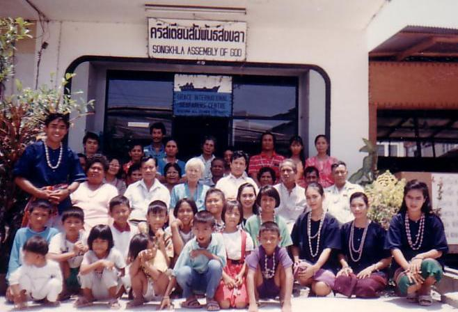 Establishment of Songkhla Church